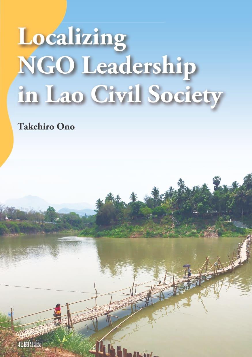Localizing NGO Leadreship in Lao Civil Society