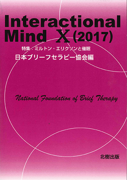 Interactional Mind 10